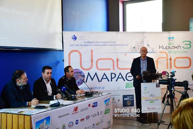 Για 6η χρονιά το Ναύπλιο ζει σε ρυθμούς Μαραθωνίου - Παρουσίαση της διοργάνωσης (βίντεο)