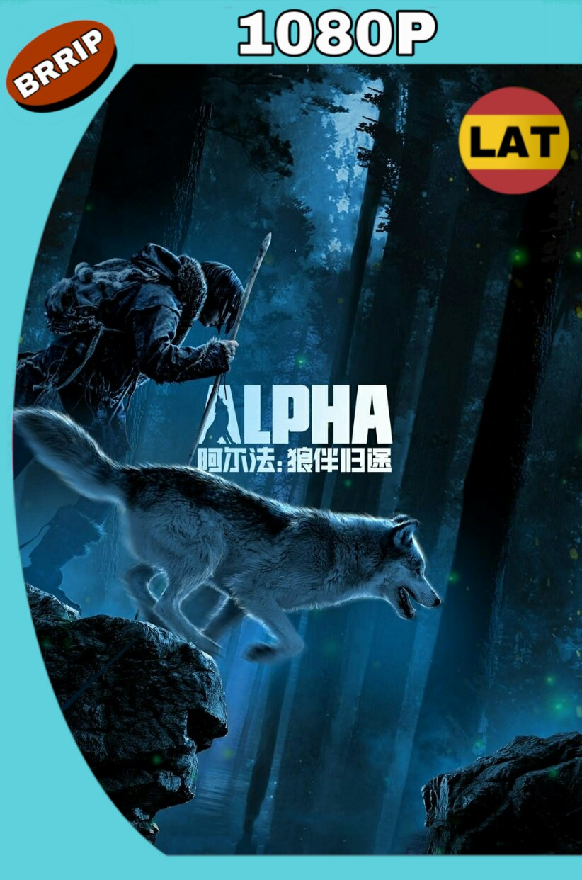 ALPHA (2018) BRRIP 1080P LATINO-INGLES MKV