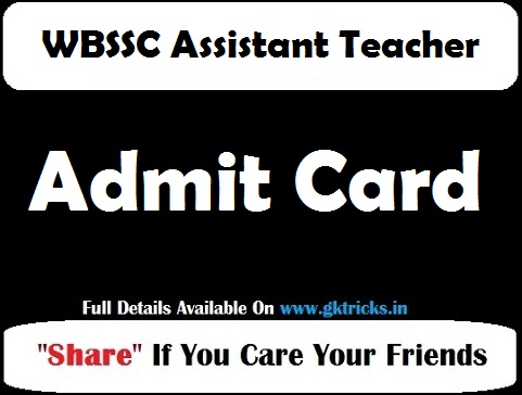WBSSC Assistant Teacher Admit Card