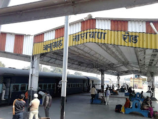 Anugraha Narayan Road railway station