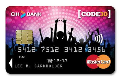 بطاقة cih البنكية