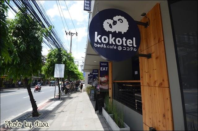 :: Kokotel Surawong โรงแรมน่ารักสไตล์ญี่ปุ่นย่านสีลม ::