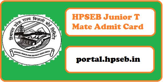 HPSEB Junior T Mate Admit Card 2018