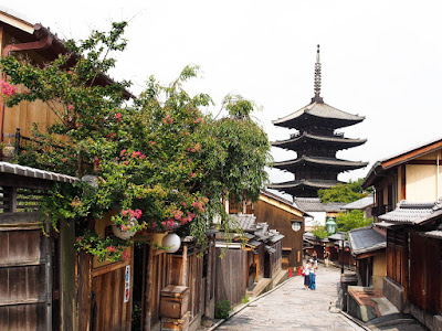 A pagoda and narrow street in Kyoto, Japan