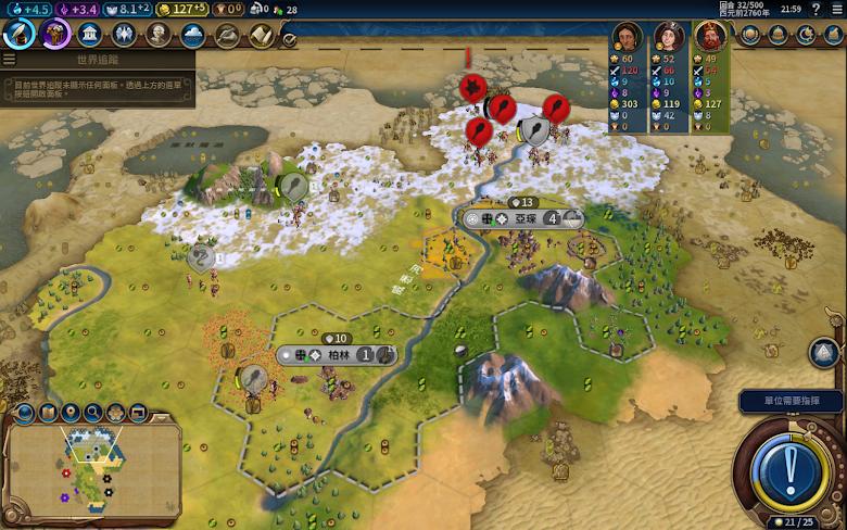 北方出現大量的蠻族軍隊