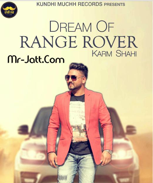 Dream Of Range Rover