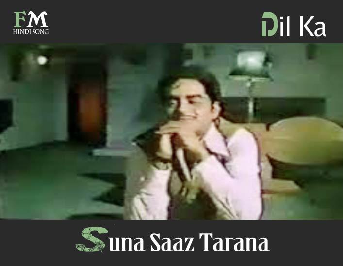 Dil-Ka-Suna-Saaz-Tarana-E- Nari-Do-Roop-(1973)