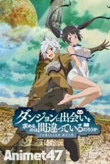 Dungeon Ni Deai Wo Motomeru No Wa Machigatteiru No Darou Ka - Anime Dungeon ni Deai wo Motomeru no wa Machigatteiru no Darou ka 2015 Poster