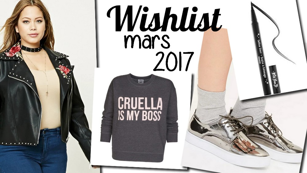 wishlist-mode-beauté-mars