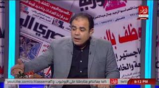 برنامج كلام جرايد مع مجدى طنطاوى حلقة 5-3-2017