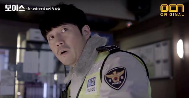 Voice Jang Hyuk
