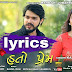 Kajal Maheriya new song  Sacho hato Prem gujarati songs lyrics.