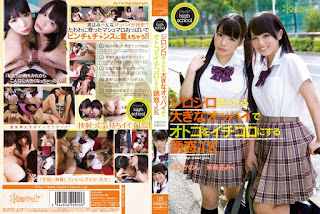 KAWD-615 Kawaii High School Staring Temptation