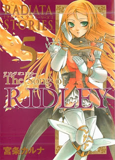 ラジアータストーリーズ The Song of RIDLEY 第01-05巻 [Radiata Stories – The Song of Ridley vol 01-05]