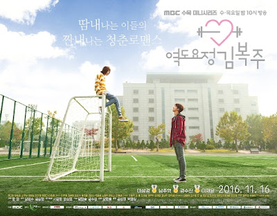 Tracklist : OST. Weightlifting Fairy Kim Bok Joo