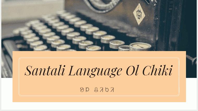 Santali Language Ol Chiki