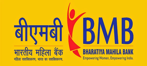Bharatiya Mahila Bank Recruitment 2016