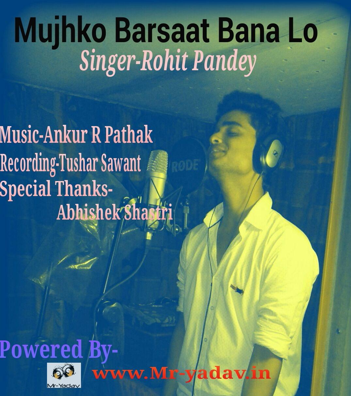 Koi Puche Mere Dil Pe Mp3 Song Download: Mujhko Barsaat Bana Lo