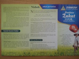 pembuatan desain sekaligus cetak brosur dan leaflet termurah di purworejo dan kutoarjo