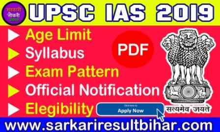 Ias Preliminary Exam Syllabus Pdf