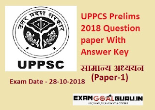 UP PCS 2018 Prelims Exam gs Question Paper with Solution