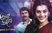 Anando Brahma 2017 Telugu Movie Watch Online