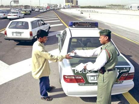 बिना इकामा वालो को अपने साथ गाड़ी मैं लेकर चलने वाले ख़बरदार हो जाये वरना .. सऊदी हुकूमत का बहुत खतरनाक