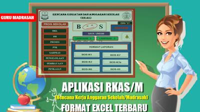 Aplikasi RKAS/M Dalam Format Excel Terbaru