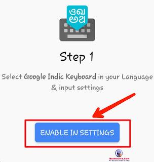 Mobile se hindi me typing kaise kare