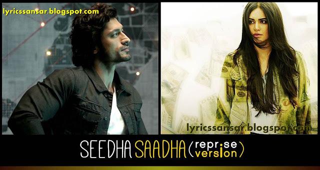 Seedha Saadha (Reprise) Lyrics : Commando 2 | Jubin Nautiyal Feat. Vidyut Jammwal
