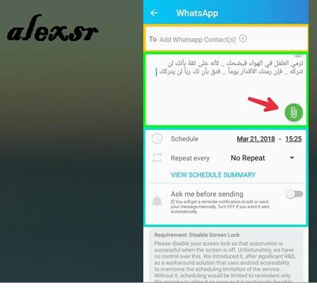 جرب التطبيق العربي الجديد الذى يمكنك من جدولة كل رسائلك على الواتساب و الفايسبوك