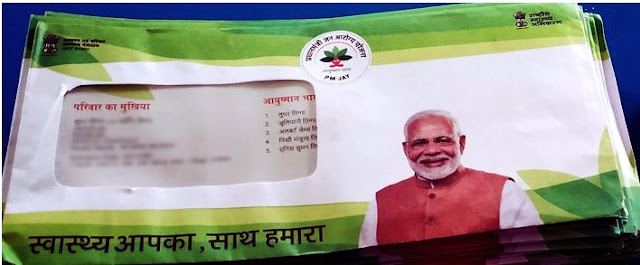 Ayushman Bharat Yojana-PM's letter to all beneficiaries