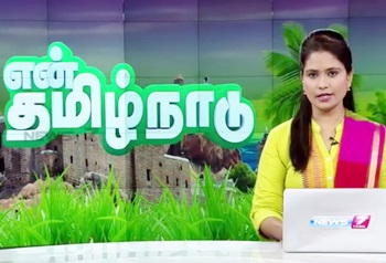 En Tamilnadu News 28-06-2017 News7 Tamil