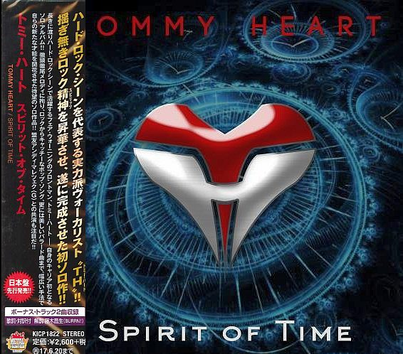 TOMMY HEART (Fair Warning) - Spirit Of Time [Japanese Edition +2] (2016) full