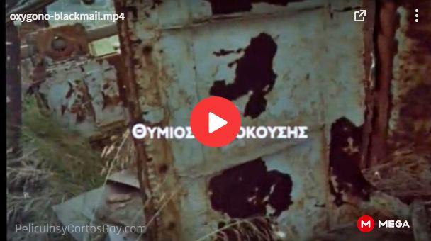 CLIC PARA VER VIDEO Oxygono - Blackmail Boy - PELICULA - (Sub. Esp.) - Grecia