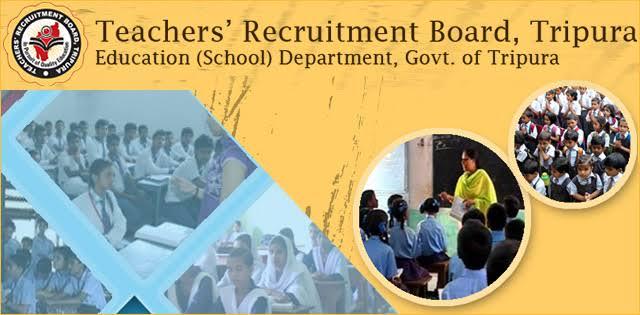 Tripura Teacher's Eligibility Test (T-TET) 2019 | Teachers' Recruitment Board, Tripura