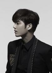 Biodata Kim Kyu Jong pemeran Oh Hee Min