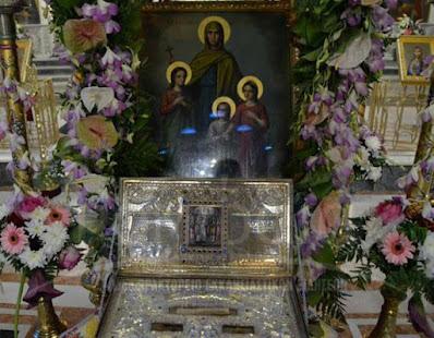 Ιερά Λείψανα: Απότμημα του Ιερού Λειψάνου της Αγίας Σοφίας βρίσκεται στη Μονή Αγίου Νικολάου Καλτεζών Αρκαδίας.