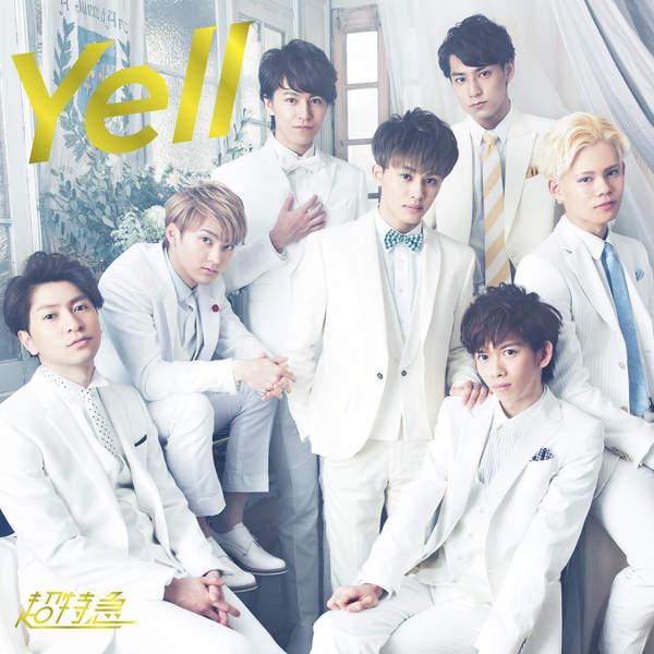[Single] 超特急 – Yell (2016.03.02/MP3/RAR)