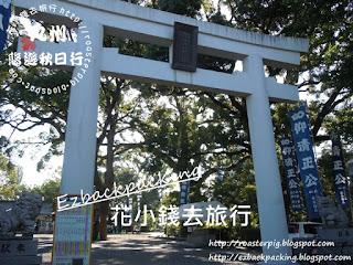2016年熊本地震後的加藤神社遊記