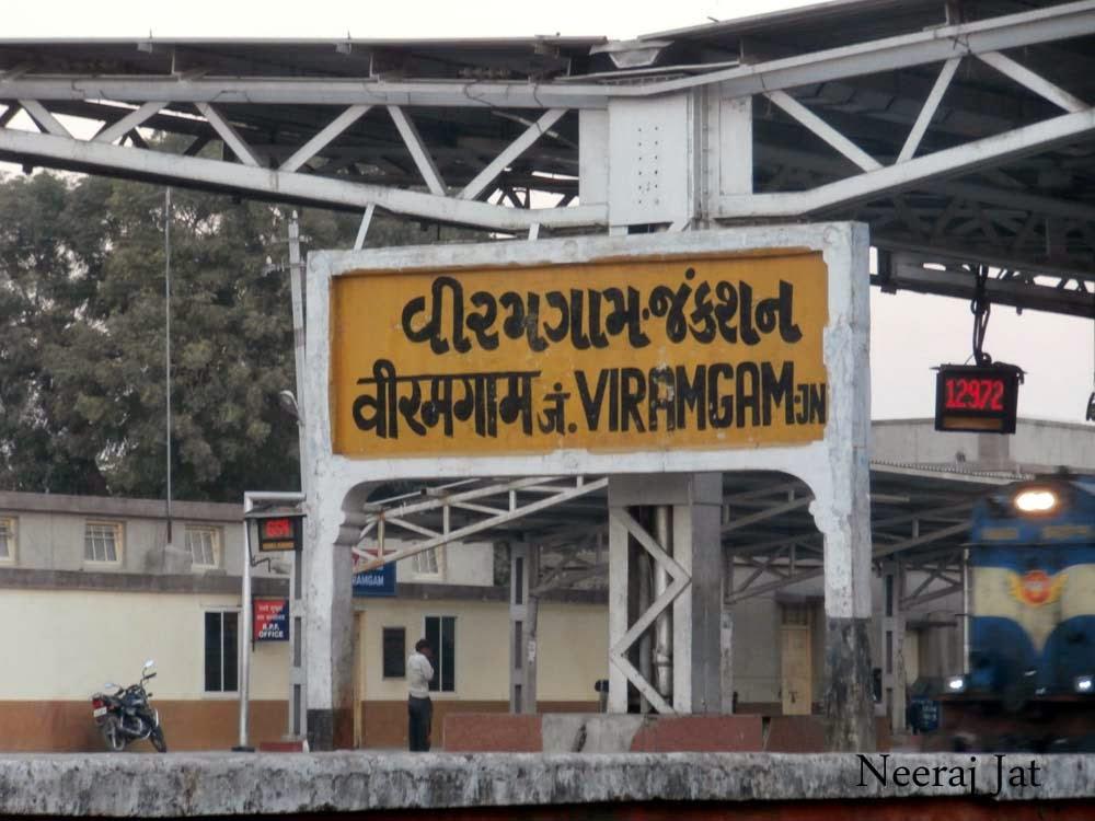 वीरमगाम से सूरत पैसेंजर ट्रेन यात्रा