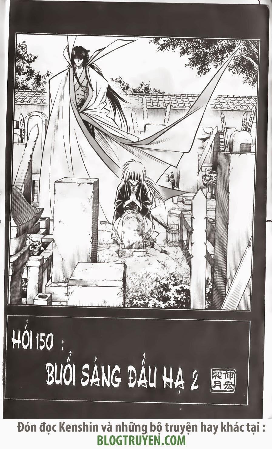 Rurouni Kenshin chap 150 trang 2