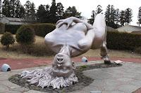 เชจูเลิฟแลนด์ (Jeju Love Land) @ www.whenonearth.net