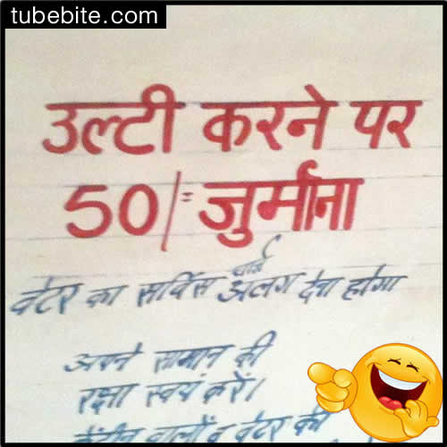 Best Whatsapp jokes | Whatsaap funny images