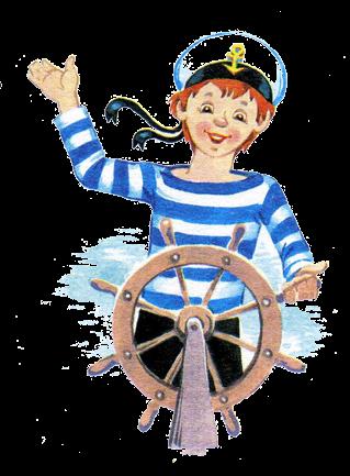 Картинка моряка для детей, открытки