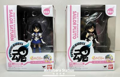 """Figuras: Reseña de los Tamashii Buddies """"Sailor Saturno"""" y """"Saillor Plutón"""" de Tamashii Nations."""