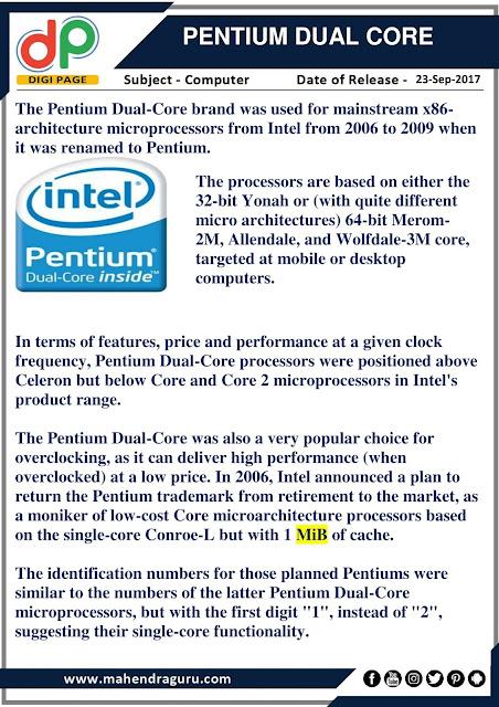 DP | Pentium Dual Core | 23 - 09 - 17