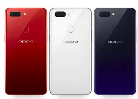 Download Firmware SmartPhone Oppo F7