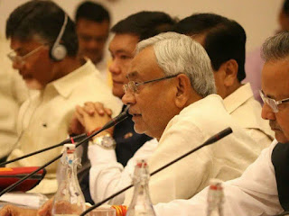 netish-demand-suport-for-bihar-road-map