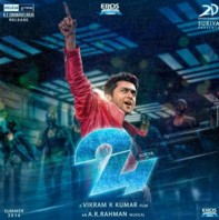 24 (2016) Telugu 320Kbps Mp3 Songs
